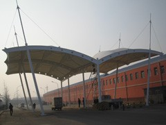 Awnings In Visakhapatnam Canopies Space Frame Structures